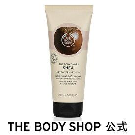 【正規品】ボディローション シア 200ml【THE BODY SHOP(ザ・ボディショップ)】
