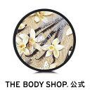 【正規品】【数量限定】ボディバター ウォームバニラ 200ml【THE BODY SHOP(ザ・ボデ...