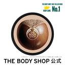 【正規品】<ボディクリーム>ボディバター シア 200ml 【THE BODY SHOP(ザ・ボディシ...