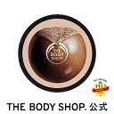 【正規品】<ボディクリーム>ボディバター シア 200ml 【THE BODY SHOP(ザ・ボディショップ)】保湿 クリーム 全身 う…