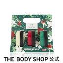 【正規品】【数量限定】ホリデー ボディバタートリオ【THE BODY SHOP(ザボディショップ)】