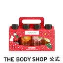 【正規品】【数量限定】ミニシャワージェルコレクション【THE BODY SHOP(ザボディショップ)】