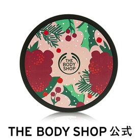 【正規品】【数量限定】ボディバター フェスティブベリー 200ml【THE BODY SHOP(ザボディショップ)】