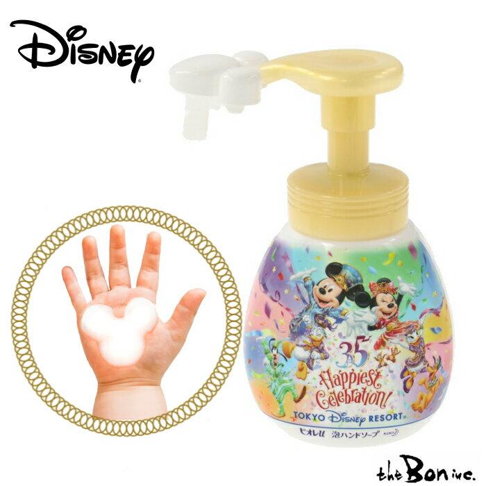 本州送料無料【Disney】ハンドソープ ミッキーシェイプ グッズ ギフト ミッキーマウス 人気 雑貨 プレゼント 贈り物 子供が喜ぶ ディズニー TDR
