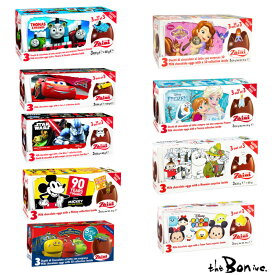 クール配送【チョコエッグ 選べる5個セット】 チョコレート おもちゃ 子供 子供向け プチギフト トーマス スターウォーズ チャギントン ソフィア アナと雪の女王 ミッキー ムーミン ツムツム 輸入菓子