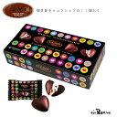 選べる配送 【セモア マシュマロ】あす楽 マシュマロチョコレート 110g 11個入り 箱 ハート型 フランス 個包装 チョコ…