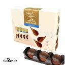 選べる配送【ハムレット】チョコチップス 125g 4箱 コストコ クリスピー 500g ミルクチョコレート ミルクオレ ベル…