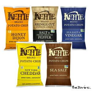 【輸入 ポテトチップス】KETTLE ケトル ポテトチップス アメリカ ハニー ディジョン マスタード ソルト 塩 ペッパー シーソルト ビネガー 酢 チェダー チーズ ビネガー 輸入菓子 海外 はまるお