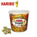 【HARIBO】ハリボー バケツ 980g ドイツ コストコ 100個 小分け グミ 小袋 お菓子 海外 輸入 ギフト プレゼント …