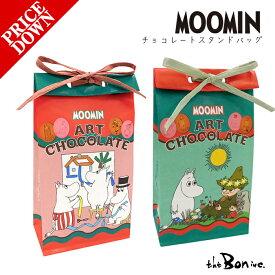 【ムーミン】 チョコレート スタンドバック 33g 11個 ミルクチョコレート ミルク ストロベリー プレゼント キャラクター ムーミン オトナ女子 子供 子ども 500円以下 プチギフト