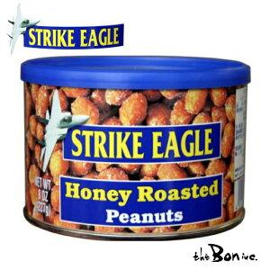 【STRIKE EAGLE】 ストライクイーグル ハニーローストピーナッツ 227g アメリカ 缶 蜂蜜 ローストピーナッツ ナッツ 輸入食品 輸入菓子 ボン商会 theboninc 父の日
