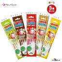 選べる5袋セット【クイックミルク】クリックポスト フェルフォルディ 粉末清涼飲料 牛乳 チョコレート 牛乳ストロー …