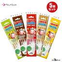 【クイックミルク5種セット】フェルフォルディ 粉末清涼飲料 牛乳 チョコレート 牛乳ストロー 牛乳が苦手 ストロ— 飲…