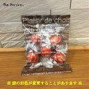 リンドール トリュフ チョコレート コストコ