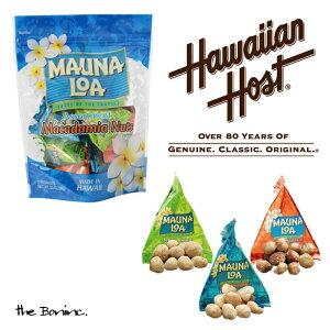 【マカデミアナッツミニアソートバック】HawaiianHost 98g 7袋 マウナロア マ マカダミアナッツ 塩 ガーリック ハニー ハワイアンホースト 輸入菓子 海外  お土産 ハワイアンホスト