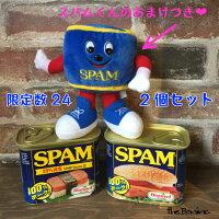 【1000円ポッキリ】2個セットSPAMスパムランチョンミート340gアメリカ豚肉輸入食品ボン商会theboninc大阪