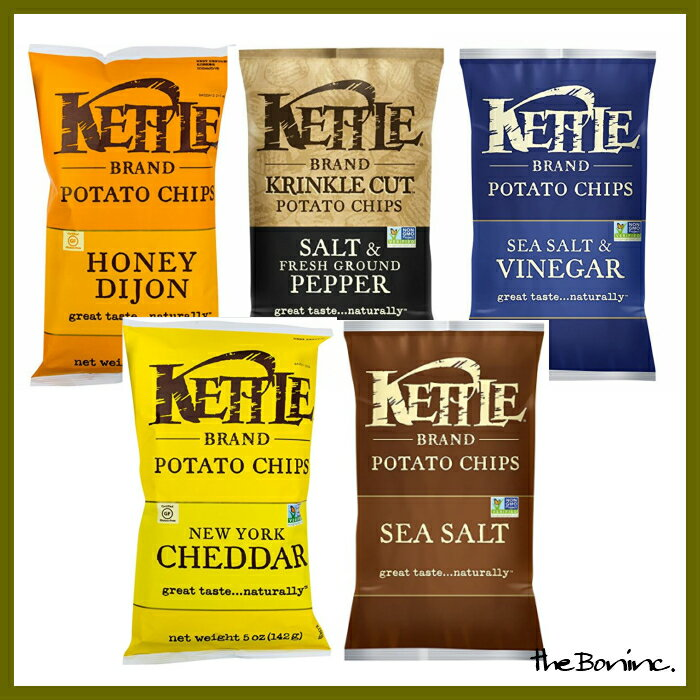 【輸入 ポテトチップス】KETTLE ケトル ポテトチップス アメリカ ハニー ディジョン マスタード ソルト 塩 ペッパー シーソルト ビネガー 酢 チェダー チーズ ビネガー 輸入菓子 海外 はまるお菓子 少し高い