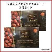 TasteofHawaiiテイストオブハワイチョコレートカバーマカデミアナッツマカダミアナッツチョコチョコレートアメリカお菓子海外輸入ギフトプレゼントチョコレートボンbonボン商会大阪ラッピング
