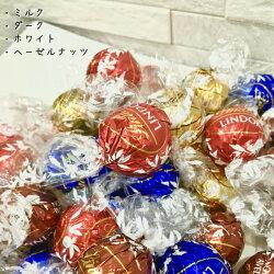 【冬季限定】コストコLindtリンツリンドールアソートバッグ5フレーバーダークミルクキャラメルホワイトバニラ小分けお菓子海外輸入ギフトプレゼントチョコレートボンbonボン商会大阪クリスマス