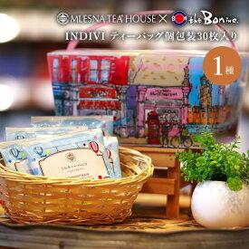 MLESNA【インディヴィ】個包装30袋入り ムレスナティー