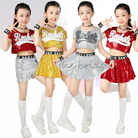 53c3900da643c ダンス衣装 スパンコール ダンス 衣装 キッズダンス キラキラ セットアップ パンツ 全6色 キッズ ダンス衣装