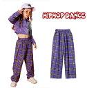 キッズ ダンス 衣装 キッズダンス ヒップホップ ギンガムチェック ダンス衣装 パンツ ダンス 男の子 韓国風 ガールズ …