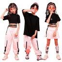 キッズダンス衣装 セットアップ ヒップホップ スカート パンツ かっこいい キッズ ダンス 衣装 韓国 キッズダンス 体…