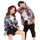 キッズ ダンス衣装 ヒップホップ ダンス 衣装 ゆるシャツ シャツ トップス キッズダンス衣装 韓国 かっこいい 男の子 …
