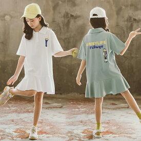 子供服 夏 ワンピース 女の子 ロングTシャツ 子ども服 キッズ 韓国風 ポロシャツ 可愛い 子供ワンピース ルームウェア 部屋着 ファッション ネグリジェ ガールズ ナチュラル 小学生 中学生 通学 旅行 普段着 写真 リゾート プレゼント
