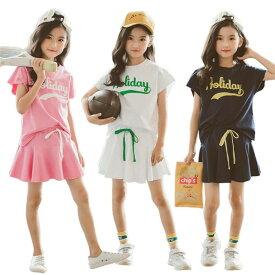 子供服 女の子 セット スカート 韓国 子ども服 セットアップ ガールズ キッズ ダンス衣装 チア 姫系 半袖 上下 韓国 子供服 可愛い 通園 通学 体操服 チアガール スポーツウェア おしゃれ