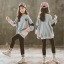 韓国子供服 セットアップ 女の子 上下 子ども服 パンツセット スポーツウェア 子供服 パーカー 春秋 スウェット トレ…