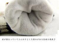手袋レディースメンズ冬物ペアお揃いカップル手袋桜柄防寒対策厚手裏起毛ペアルック雑貨彼女彼氏ギフトプレゼントセール激安