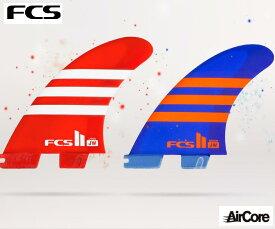 【2019年 New Model】サーフボードフィン【FCS】エフシーエスから FCS2 ジュリアンウィルソン エアコア モデル JULIAN WILSON 新素材「AirCore」モデル新発売!!FCS II Julian Wilson PC AirCore Tri Fins