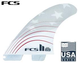 サーフボードフィン【FCS】エフシーエスから FCS2 USA Series コロヘアンディーノ KOLOHE ANDINO コロへ アンディーノ 【USA】Limited Edition 2019 アメリカ 限定モデル発売!FCS II USA PC Tri Set