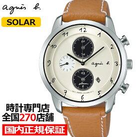 【30日はポイント最大37倍】agnes b. アニエスベー marcello マルチェロ FBRD973 メンズ 腕時計 ソーラー クロノグラフ 革ベルト 国内正規品 セイコー