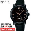《10月11日発売》アニエスベー レディース 腕時計 クオーツ 革ベルト ブラック FCST987