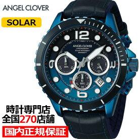 【20日はポイント最大45倍】エンジェルクローバー タイムクラフトダイバー TCD45NNG-NV メンズ 腕時計 ソーラー 革ベルト ネイビー クロノグラフ
