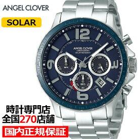 【20日はポイント最大45倍】《9月17日発売》エンジェルクローバー タイムクラフトソーラー TCS44SNV メンズ 腕時計 ソーラー メタルベルト クロノグラフ ネイビー