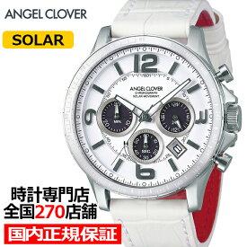【20日はポイント最大45倍】エンジェルクローバー タイムクラフト TCS44SWH-WH メンズ 腕時計 ソーラー 革ベルト ホワイト クロノグラフ