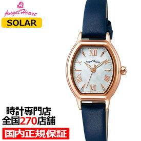 【20日はポイント最大45倍】エンジェルハート リュクス LU23P-NV レディース 腕時計 ソーラー 革ベルト ホワイトパール スワロフスキー トノー