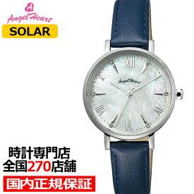 【20日はポイント最大45倍】エンジェルハート スパークルタイム ST29S-NV レディース 腕時計 ソーラー ステンレス ホワイト パール スワロフスキー ネイビー 替えベルト付き