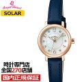 エンジェルハートトゥインクルハートTHN24P-NVレディース腕時計ソーラーステンレスホワイトパールスワロフスキー