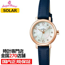 【20日はポイント最大45倍】エンジェルハート トゥインクルハート THN24P-NV レディース 腕時計 ソーラー 革ベルト ホワイトパール スワロフスキー
