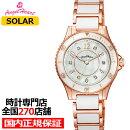《2月20日発売》エンジェルハートラブスポーツWLS29PGレディース腕時計ソーラーステンレスセラミックホワイトパールスワロフスキーピンクゴールド