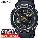 【ポイント最大47倍&最大1500円OFFクーポン】《10月16日発売》BABY-G ベビーG スター・ダイアル・シリーズ BGA-150ST-1AJF レディース 腕時計 アナログ デジタル スワロ
