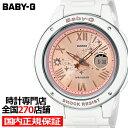 《10月16日発売》BABY-G ベビーG スター・ダイアル・シリーズ BGA-150ST-7AJF レディース 腕時計 アナログ デジタル スワロフスキー ホワイト 国内正規品 カシオ