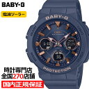 【22日10時〜最大10,000円OFFクーポン】BABY-G ベビージー BGA-2510-2AJF レディース 腕時計 電波 ソーラー アナデジ …