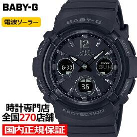 【20日はポイント最大37倍】BABY-G ベビーG BGA-2800-1AJF レディース 腕時計 電波ソーラー アナデジ 樹脂バンド ブラック 国内正規品 カシオ