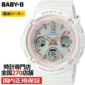 【ポイント最大55.5倍&最大2000円OFFクーポン】《4月10日発売》BABY-G ベビーG BGA-2800-7AJF レディース 腕時計 電波ソーラー アナデジ 樹脂バンド ホワイト 国内正規品 カシオ