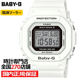 BABY-G ベビージー BGD-5000-7JF カシオ レディース 腕時計 電波ソーラー デジタル ホワイト スクエア ペアモデル 国内正規品